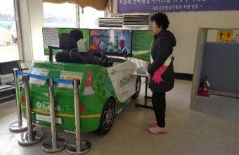 대전운전면허시험장 안내봉사단 by 웹마스터